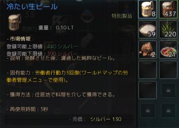 2015071101bd02