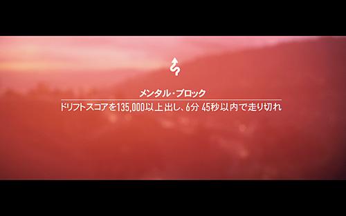 2016041601nfs01
