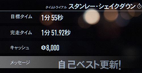 2016042901nfs04