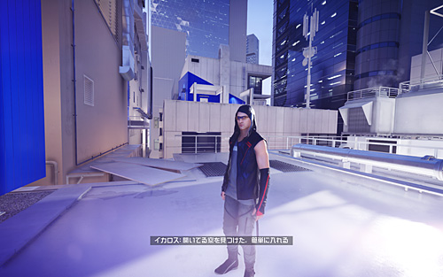 20160603mirrorsedge05