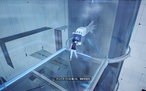 20160604mirrorsedge08