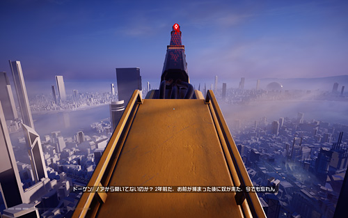 20160605mirrorsedge02