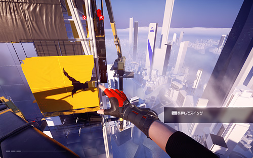 20160605mirrorsedge04