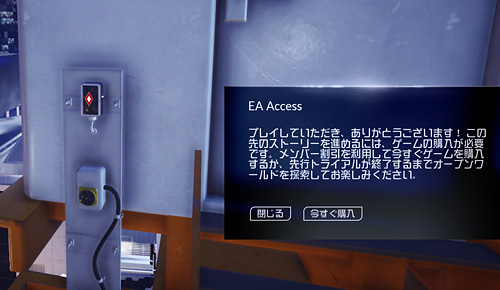 20160605mirrorsedge05