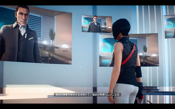 20160611mirrorsedge04
