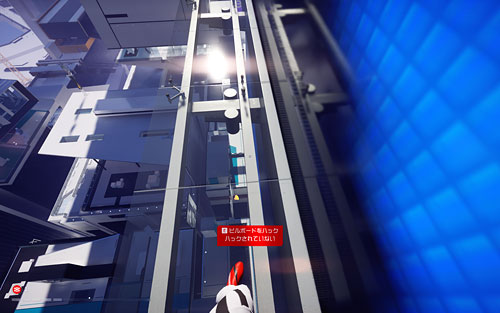 20160611mirrorsedge08
