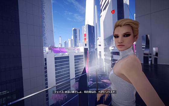 20160611mirrorsedge09