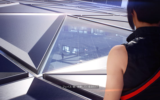 20160612mirrorsedge04