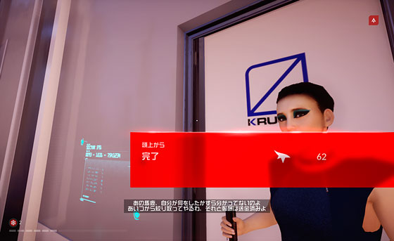 20160616mirrorsedge05