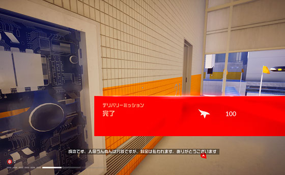 20160616mirrorsedge06