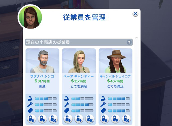 Snapcrab_thesims4_2018920_12835_no0