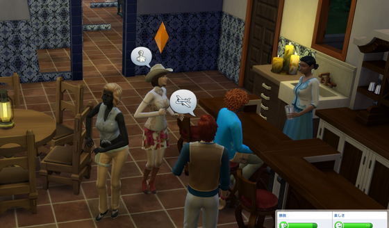 Snapcrab_thesims4_2018112_142050_no