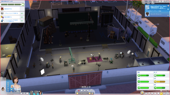 Snapcrab_thesims4_20181124_21659_no