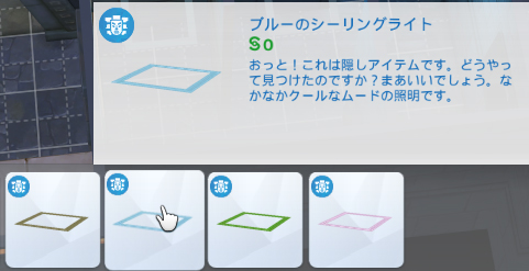 Snapcrab_thesims4_201917_14166_no00