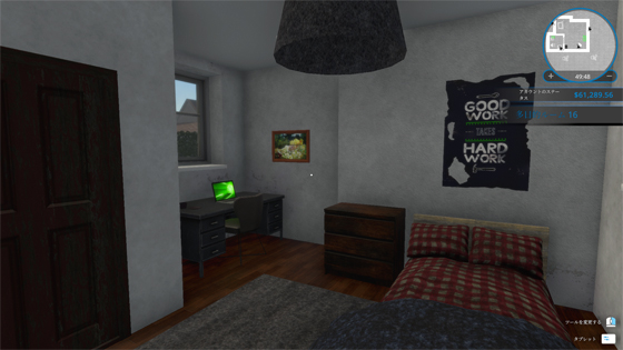 Snapcrab_houseflippergame_2019118_4