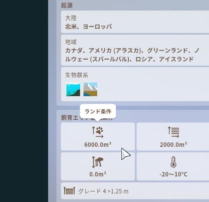 Snapcrab_noname_20191219_231951_no00